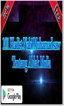 101 HADITS NABI MUHAMMAD SAW TENTANG AKHLAQ MULIA apk screenshot