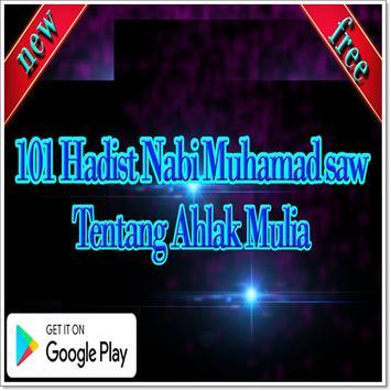 101 HADITS NABI MUHAMMAD SAW TENTANG AKHLAQ MULIA poster