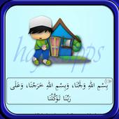 Doa Anak Muslim Sehari icon