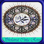 Sholawat Cinta Rosul Merdu icon