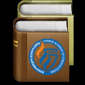 HAFSBookStore icon