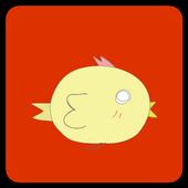 鳥は戦う - シンプルシューティングゲーム icon