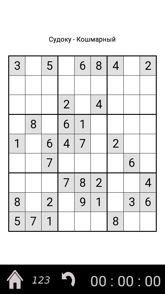 Classic Sudoku for Android - APK Download