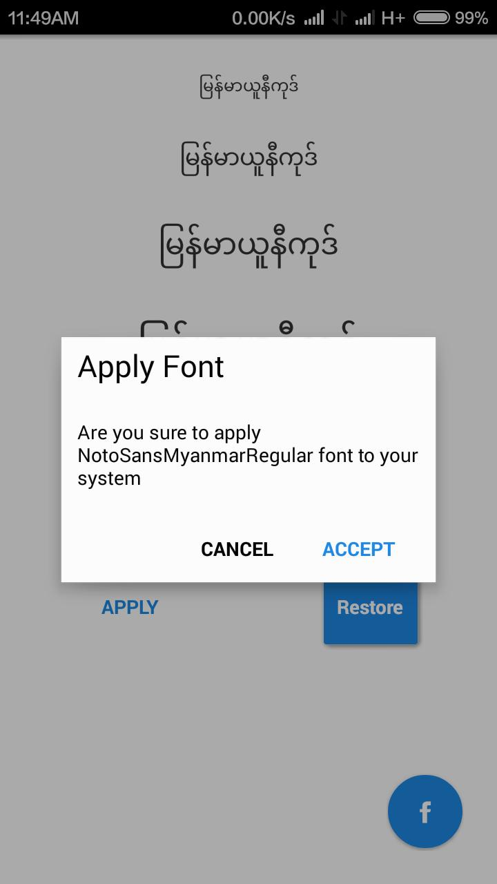 MM Unicode Installer for Android - APK Download