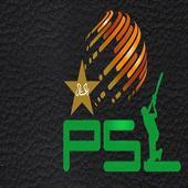 PSL Live Cricket icon