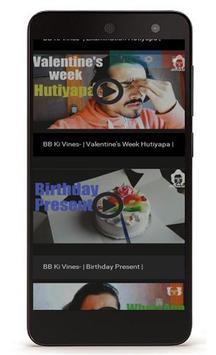 BB KI VINES screenshot 1