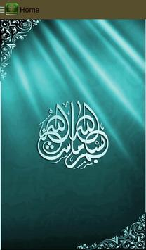 Quran and prayer time Reminder poster