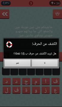 hajitk majitk screenshot 4