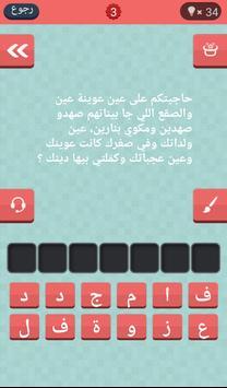 hajitk majitk screenshot 2