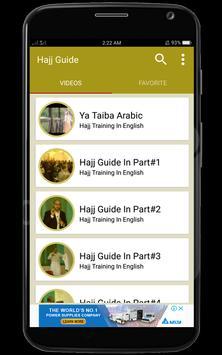 Hajj Guide screenshot 1