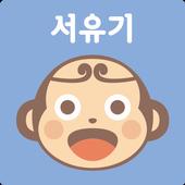 하오넷 중국어 애니매이션 icon