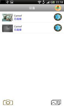 ismartviewpro apk download