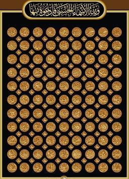 Allah (c.c)'ın 99 ismi poster