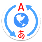 Global Translator icon