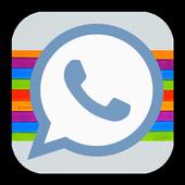 تطبيق حالات واتس اب متنوعة icon