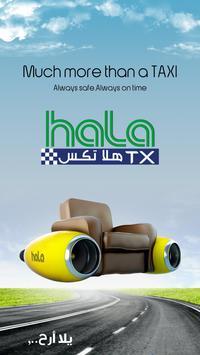 Halatx  -  Hala TX client app screenshot 1