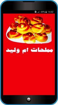مملحات أم وليد سهلة poster