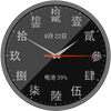 Chinese Watch Face 圖標