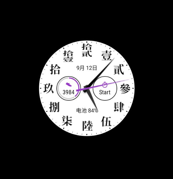 Chinese Watch Face for Android - APK Download