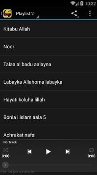 Halal Islamic Ringtones 2017 apk screenshot
