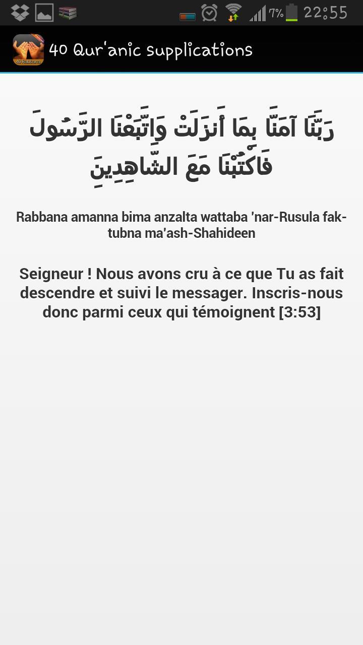 RABBANA 40 GRATUIT GRATUIT LES TÉLÉCHARGER