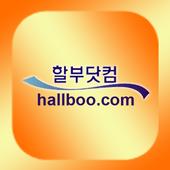할부닷컴 - 중고차검색 icon