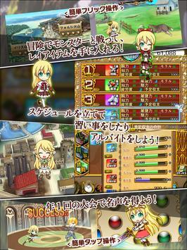 ポケットガール2 ~魔王を狩るモノ~ 本格美少女育成ゲーム captura de pantalla 8