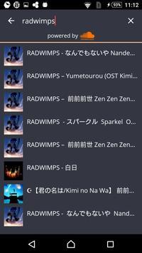 Sync. apk screenshot