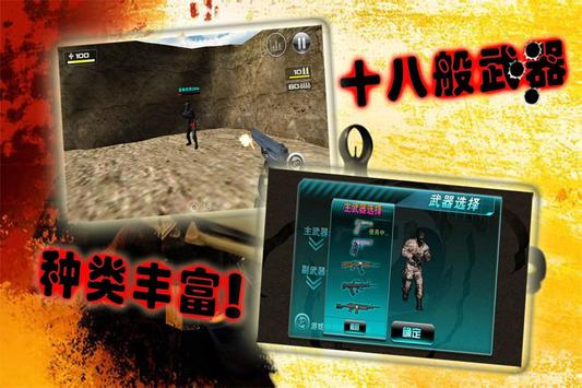 Crossfire online:good and evil apk screenshot