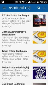 Halkarni Grampanchayat screenshot 4