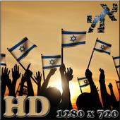 Israel HD Wallpaper plus icon