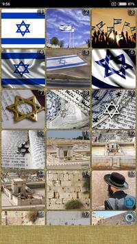 Israel HD Wallpaper plus poster