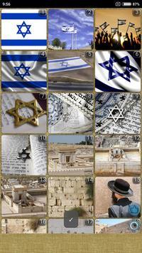 Israel HD Wallpaper plus apk screenshot