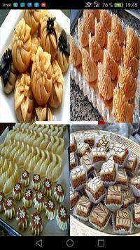 حلويات ام وليد بدون نت poster