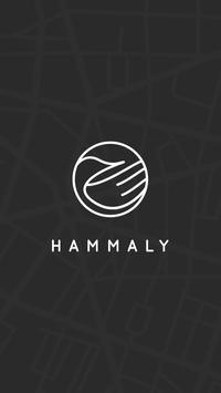HAMMALY poster