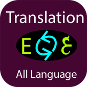 Translate All Language icon