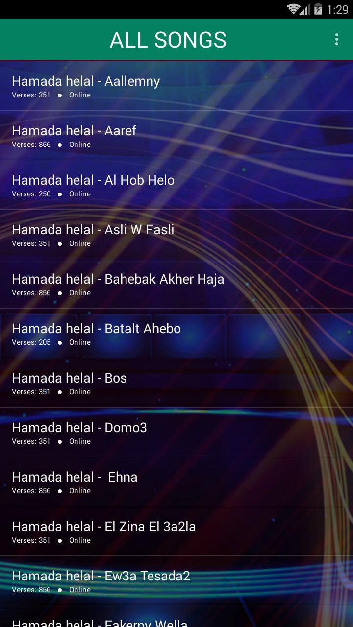 HAMADA SA3AT TÉLÉCHARGER HILAL
