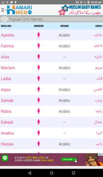 Muslim Baby Names screenshot 22