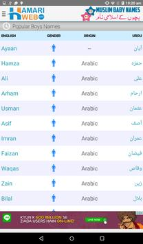 Muslim Baby Names screenshot 23