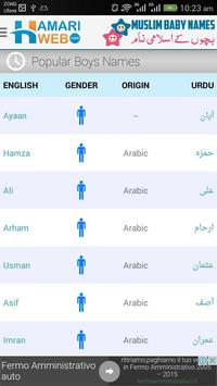 Muslim Baby Names screenshot 6