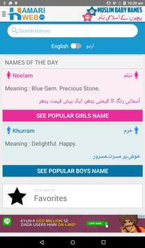 Muslim Baby Names screenshot 9