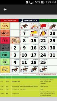 Kalendar Kuda 2019 For Android Apk Download