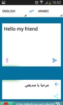 ترجمة انجليزي عربي بدون انترنت - الترجمة كل اللغات screenshot 2