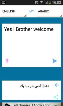 ترجمة انجليزي عربي بدون انترنت - الترجمة كل اللغات screenshot 4