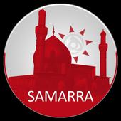 سامرا گردی icon