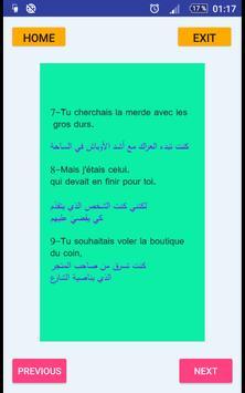 تعلم اللغة الفرنسية بالجمل screenshot 4