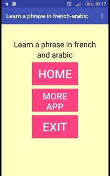 تعلم اللغة الفرنسية بالجمل screenshot 5