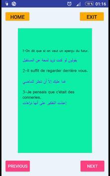 تعلم اللغة الفرنسية بالجمل screenshot 2