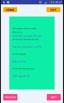 تعلم اللغة الفرنسية بالجمل screenshot 3