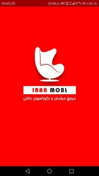 iranmobl poster